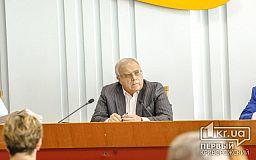Мэр Кривого Рога на 4 дня отправился в Беларусь в одиночку