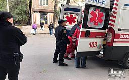 83-летний пенсионер, которого в Кривом Роге сбила Lada, лечится амбулаторно