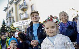 В субботу криворожан ждет масштабный велопробег и Oktoberfest