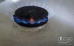 Тысячи криворожан останутся без газа