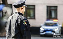 За неделю на дорогах Кривого Рога случилось 18 ДТП, - патрульные