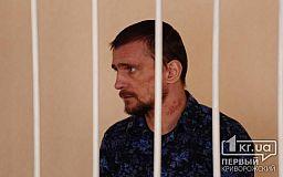 Убийство и изнасилование девушек в Кривом Роге: суд приступил к рассмотрению дела