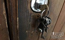 В Кривом Роге копы задержали вора, который пробрался в дом местного жителя