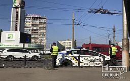 Из-за угона авто в Кривом Роге ввели план «Перехват»