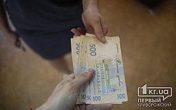 Несколько сотен коррупционеров разоблачили правоохранители Днепропетровской области за 9 месяцев 2018 года