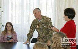 Студенти криворізького технікуму на декілька годин поринули у історію українського козацтва