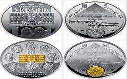 Монету к юбилею НАН Украины можно купить почти за 2 тысячи гривен