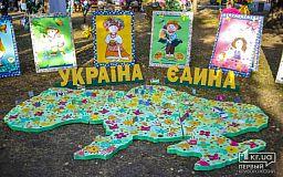 В воскресенье криворожан ждет благотворительный полумарафон, фестиваль козацкой песни, показ военной техники