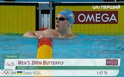Криворожанин выиграл для сборной Украины серебро на Олимпийский играх