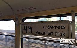 В Кривом Роге временно прекратят движение скоростного трамвая на двух маршрутах