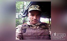 Ушел из части и не вернулся: в Кривом Роге разыскивают пропавшего военнослужащего