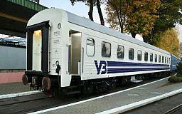 Пассажиры поездов Укрзалізниці смогут отрегулировать температуру в каждом купе