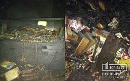 Во время ночного пожара погиб пожилой криворожанин