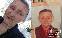 В Кривом Роге без вести пропала 83-летняя бабушка