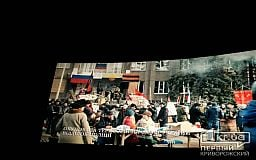Театр абсурда и грубый мат в фильме «Донбасс», снятом в Кривом Роге