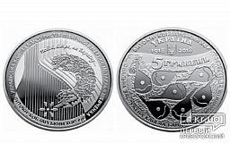 В Україні випустили пам'ятну монету до 100-річчя з часу створення Кобзарського хору