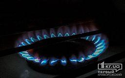 Кабмін підняв ціни на газ для населення