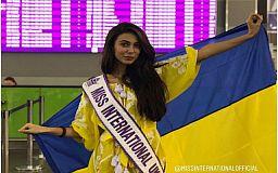 Криворожанка прилетела в Токио, чтобы представить Украину на мировом конкурсе красоты