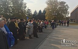 Здолайте гординю задля утворення й розвитку єдиної української православної церкви, - криворіжці звернулись до духовенства