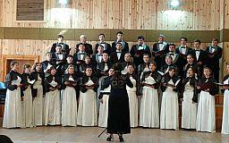 Криворожский камерный хор проходит во второй тур Всеукраинского конкурса