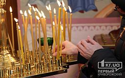 Чи підтримують криворіжці утворення самостійної автокефальної церкви