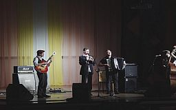 Криворожане послушали гимн Украины на шотландский мотив и познакомились с клезмерской музыкой