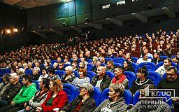 Хорошие отзывы о «Донбассе» побуждают криворожан посмотреть фильм