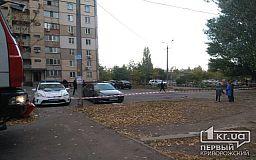 В Кривом Роге жителей многоэтажки эвакуировали из-за сообщения о заминировании