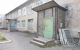 Костянтин Усов взявся за ремонт ще 8 дитячих садочків у Кривому Розі