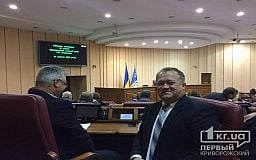 XL сессия Криворожского горсовета, заседание второе