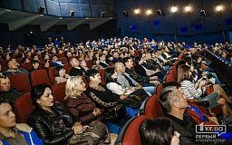 Какой фильм об исторических событиях в Украине предпочли криворожане