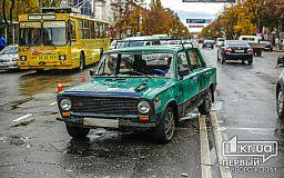 В Кривом Роге автомобиль сбил пешехода