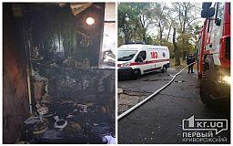 В Кривом Роге в результате пожара погибла пенсионерка