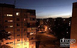 В Днепропетровской области самое большое количество ОСМД в Украине