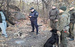 Служебная собака унюхала у криворожанина наркотики