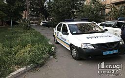 Информацию о расстреле 5 людей криворожские полицейские не подтверждают