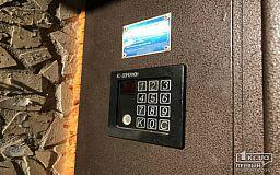 Криворожская фирма, которая незаконно подключала домофоны в многоэтажных домах города, оплатила штраф выставленный ДТЭКом