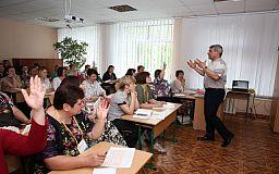 При поддержке Метинвеста в Кривом Роге состоится образовательный форум «Осіння подія EdFest»