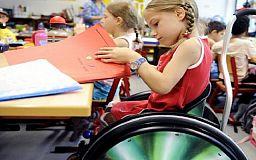 З цієї осені інклюзія в школах та дитячих садках стала обов'язковою, - Лев Парцхаладзе