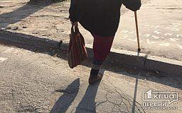 Жительнице Кривого Рога исполнилось 100 лет