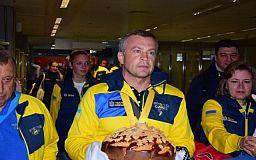 З короваєм та квітами зустріли українську збірну нескорених, яка на міжнародних змаганнях виборола 20 медалей