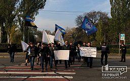 Криворожские представители профсоюзов вышли на митинг