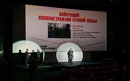 Військова трагікомедія, яку знімали у Кривому Розі, отримала Національну премію українських кінокритиків