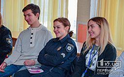 Криворізькі школярі та копи вчаться разом протидіяти наркозлочинам