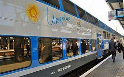 Хочеш з комфортом доїхати поїздом - плати більше: Укрзалізниця планує розділити поїзди на класи