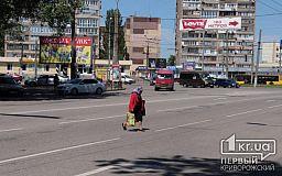 Большинство ДТП в Кривом Роге случается из-за людей, которые переходят дорогу в неположенном месте