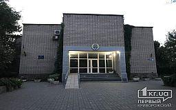 У одной из судей Криворожского района закончились полномочия