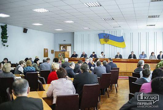 На ремонт зала, где заседают чиновники, из бюджета Кривого Рога выделят почти 2 миллиона гривен
