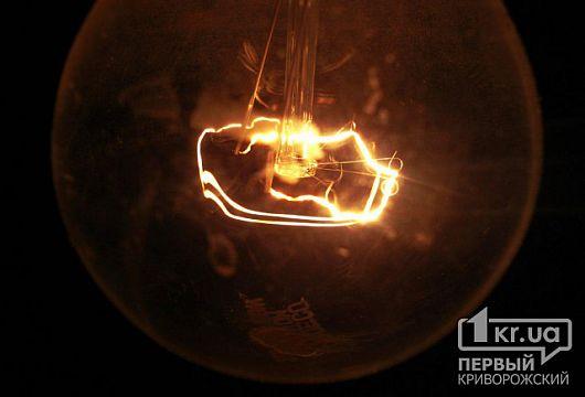 В Кривом Роге проведут Дни энергии