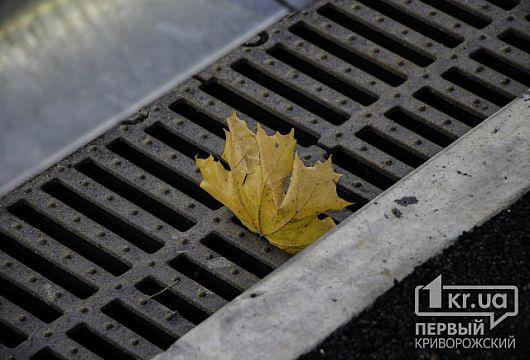 Какой будет погода в Кривом Роге 22 октября